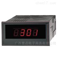 DPM48/96-2000S14 230VAC万用表5500900000