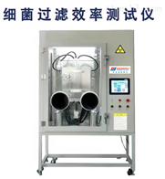 JW-0469丽水(BFE)细菌过滤效率测试厂家直销