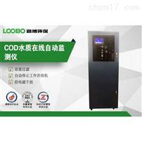 厂家有货COD在线水质检测仪厂家生产