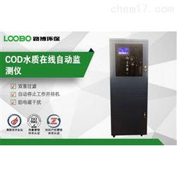 LB厂家有货COD在线水质检测仪生产
