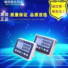 IND236H10002000N00工业称重仪表自动化仪表IND236H10001000N00