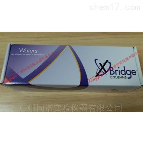 XBridge Peptide BEH300 C18 肽分离色谱柱