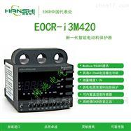 韩国施耐德原三和继电器EOCR-NZL
