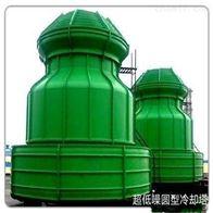 100 200 300 400 500吨玻璃钢冷却塔生产安装维修厂家