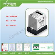 SDDR-DZ7抗晃电继电器SDDR