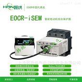 EOVR-380N7施耐德(原韩国三和)EOVR过电压继电器