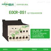 EOCR-DS1-05S/30SEOCR-DS1施耐德(原韩国三和)电子继电器
