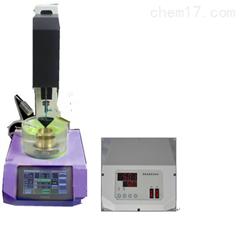 SH017-1全自动恒温锥入度仪包邮SH 017