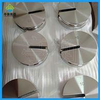 不锈钢材质10kg增砣砝码,圆饼形标准砝码