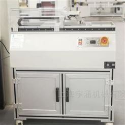 YC-06-6A6BB電池片剝離試驗機