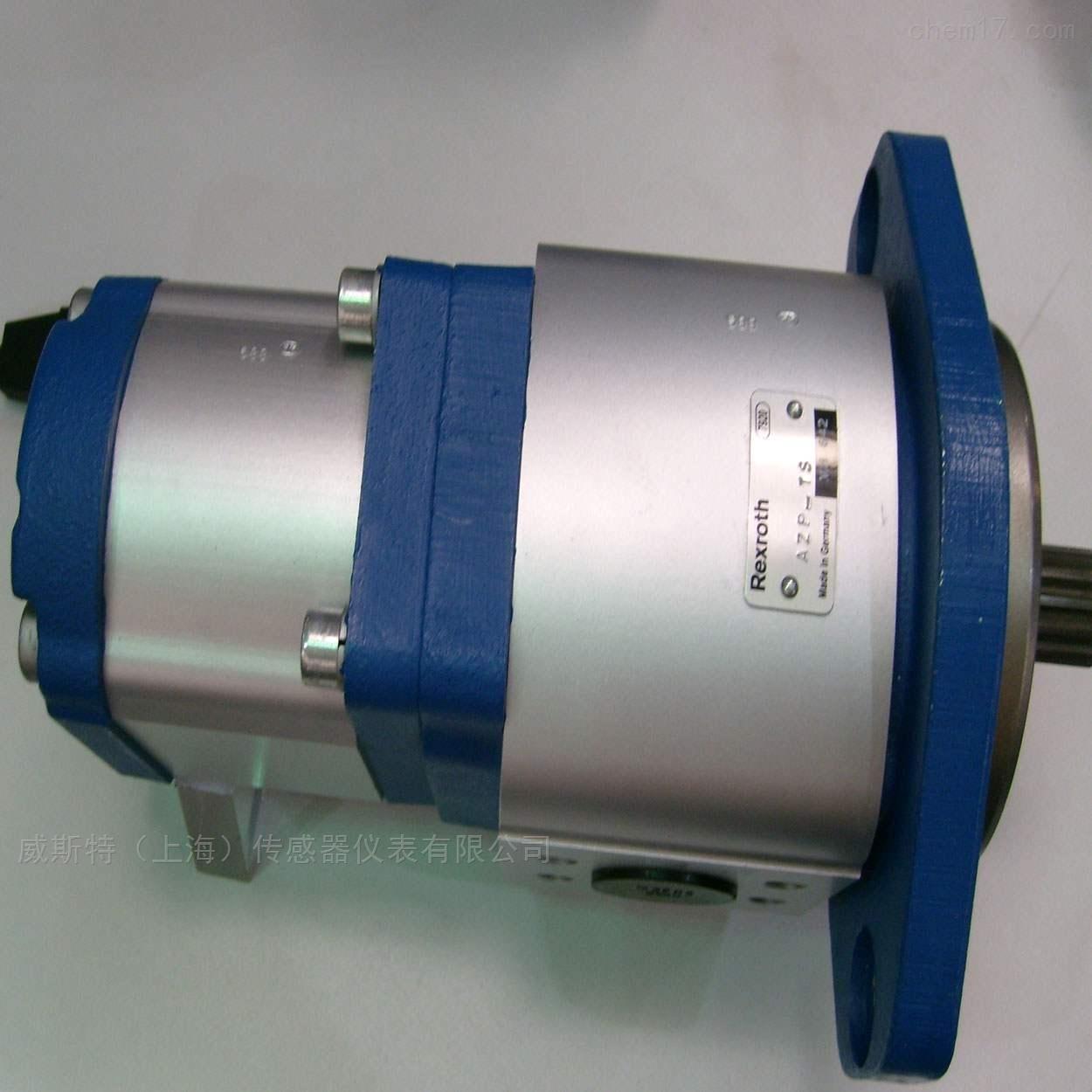 德国力士乐Rexroth齿轮泵特惠出售