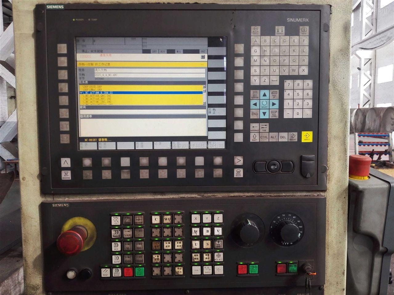 西門子數控系統報警代碼700003維修