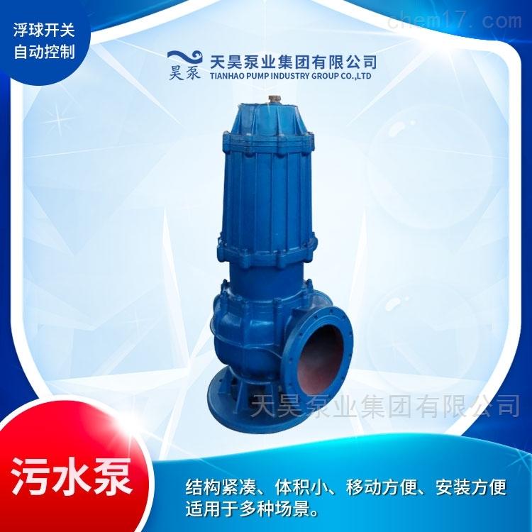 农田灌溉用300WQ-75KW潜水排污泵价格参数