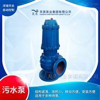 绥化污水处理厂用500WQ潜水排污泵机泵一体