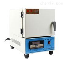 SX2-2.5-10N高溫馬弗爐