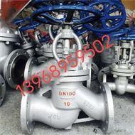 电站节流阀L41H现货直销实力厂家