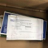 美國SEL危機保護裝置751A系列正品原裝直郵