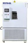 RDJ-1000L大同蘇瑞萬信低溫箱