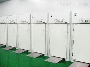 日本雅马拓送风定温恒温干燥箱 C1-003