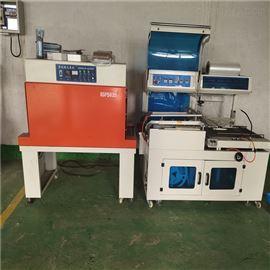 优达机械-全自动薄膜封切L型包装机定制型号