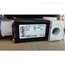 00021660 W3XMS德国BURKERT宝德0330直动式电磁阀现货