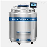 大口径不锈钢液氮生物容器液氮罐