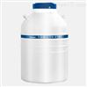 铝合金液氮生物容器液氮罐
