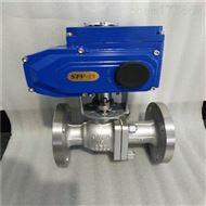 超低温电动球阀DQ941F专业生产供应厂家