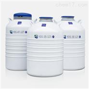 液氮罐(生物、医疗、实验室)普通液氮存储