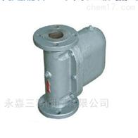 S41H-50L杠杆浮球式蒸汽疏水阀