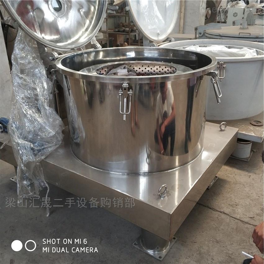 华谊回收二手果醋生产线