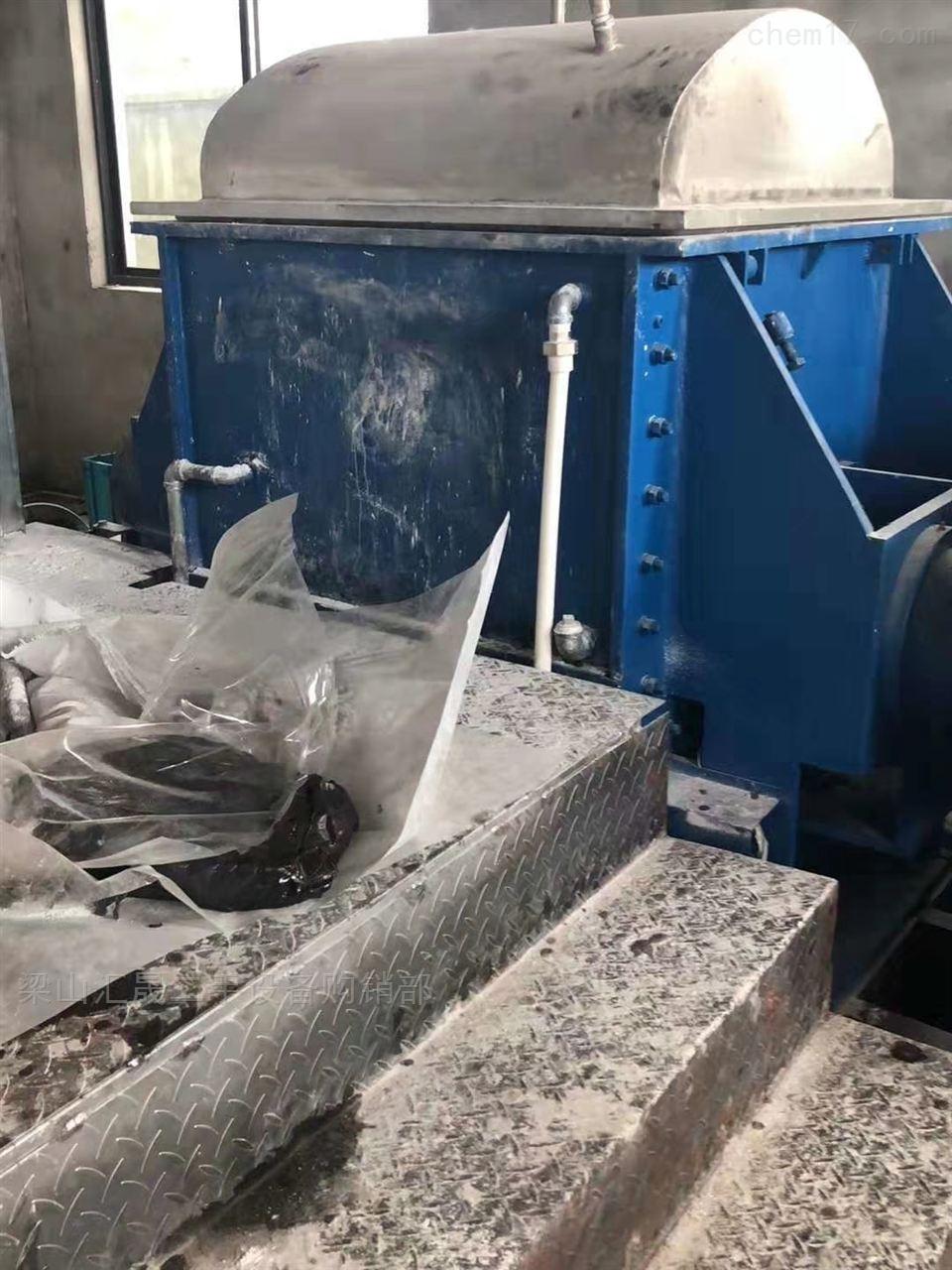 长期闲置回收调剂二手卧式砂磨机