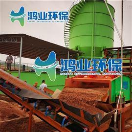 脱水设备洗砂场污泥干堆机 沙石泥浆压榨设备