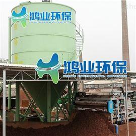 压泥机洗砂场污水压滤机 沙石泥水脱水设备