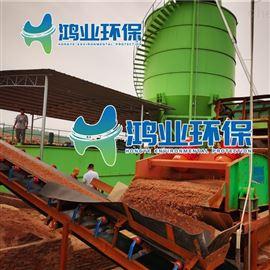 脱水设备洗砂场泥水压榨设备 沙石泥水固液分离机