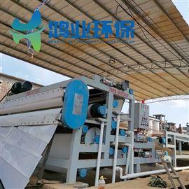 脱水设备石料厂污水压干机 制沙泥浆干排设备