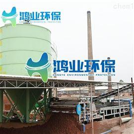 压泥设备机制砂厂泥浆干堆机 沙石场污泥脱水