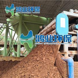 压泥设备机制砂厂泥浆脱水机 沙石场污泥分离设备