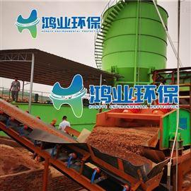 过滤设备机制砂厂泥水干堆机 沙石场泥浆固液分离