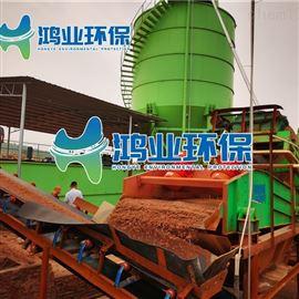 压滤机机制砂厂泥浆固液分离机 沙石场污水脱水