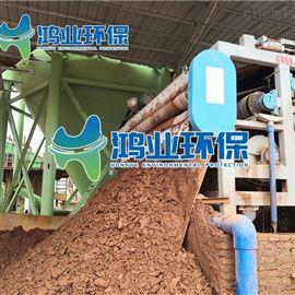 脱水设备机制砂厂泥水干堆设备  沙石场污泥榨干机