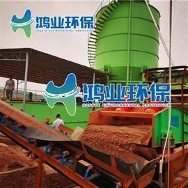 脱水设备机制砂厂污水榨泥机 沙石场泥浆干排设备