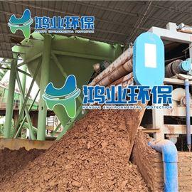 脱水设备机制沙污泥处理设备 沙石厂泥浆分离
