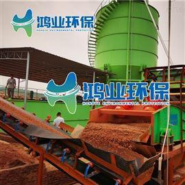 脱水设备机制沙污泥固化机 沙石厂泥浆干堆设备