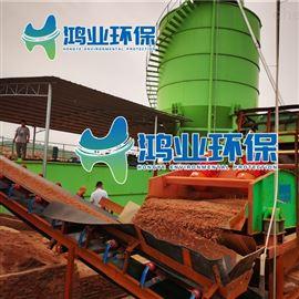 脱水设备机制沙泥浆榨泥机 沙石厂污水干堆设备