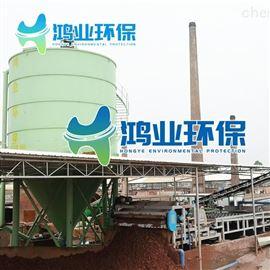 压泥机机制沙泥浆压榨机 沙石厂泥水脱水设备