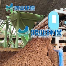 脱水设备机制沙泥浆压滤设备 沙石厂污泥分离机