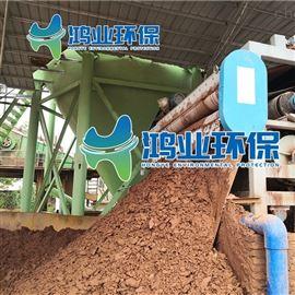 压泥机机制沙泥水分离机 砂石厂泥浆压榨设备