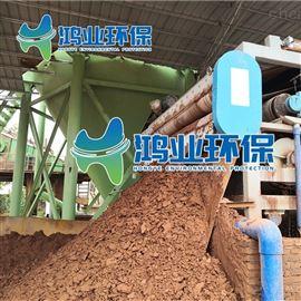 脱水设备机制沙污水固化机 砂石厂泥浆压滤设备