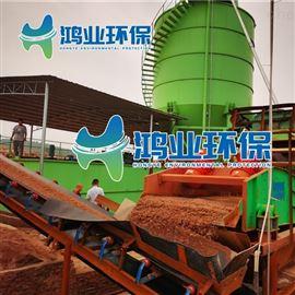 脱水设备制砂污水干堆机 砂石厂泥浆固液分离